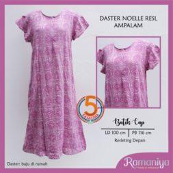 daster-noelle-resl-ramaniya-ampalam-pinkngu-kasa-lima-solo